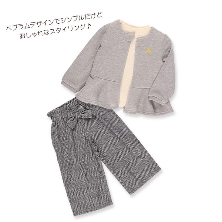 [EFC]ペプラムジャケット(ハート刺繍)【80cm・90cm・95cm】[ベビー 女の子 ベビー服 ジャケット かわいい 春もの秋もの 冬もの 無地 アウトウェア 裏毛] 3