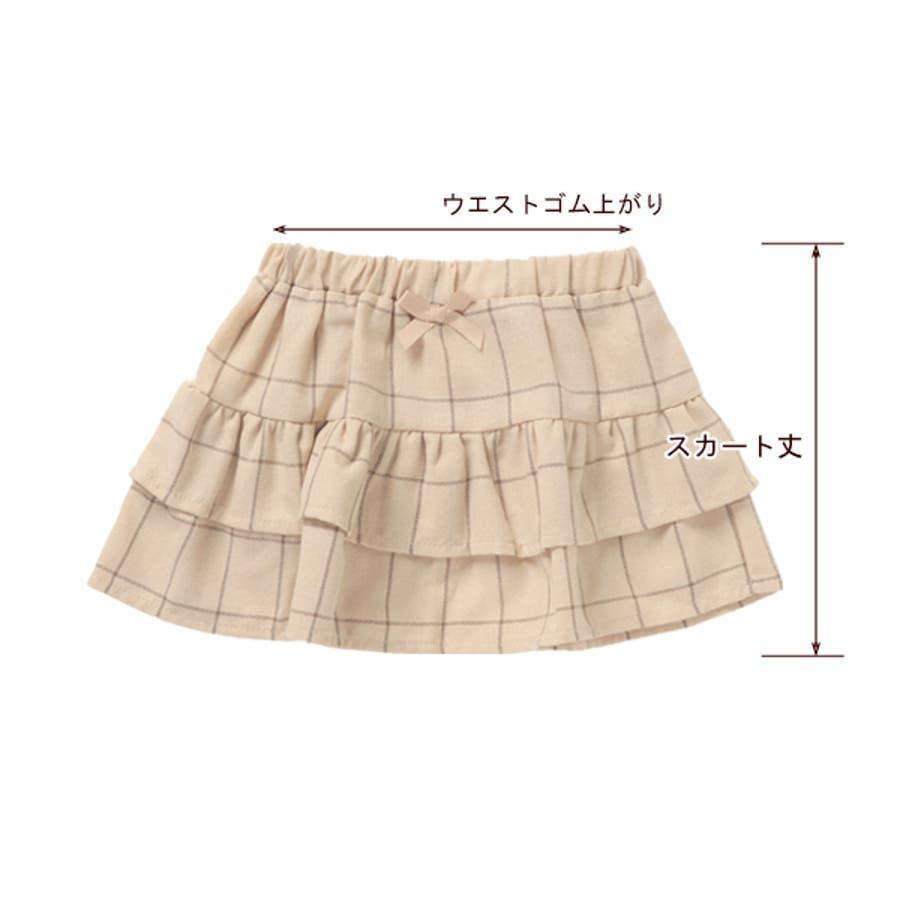 先染め格子柄スカート【80cm・90cm・95cm】[女の子 アウトウェア] 5