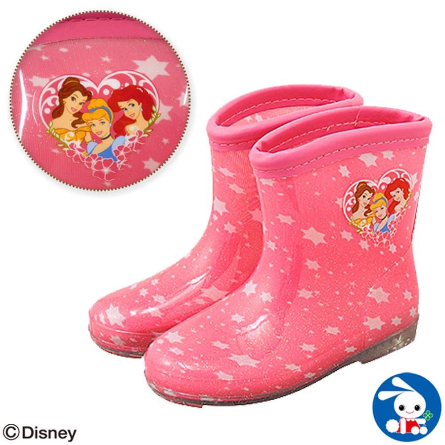 [ディズニー]レインブーツ プリンセス【15cm・16cm・17cm・18cm】[女の子 男の子 長靴 靴 ジュニア キッズ シューズ子供 くつ レインシューズ ロングレインブーツ 雨靴] 1