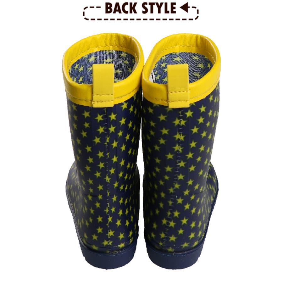 SmartAngel)レインブーツ(スター)【16cm・17cm・18cm・19cm・20cm】[靴 くつ 長靴 レインシューズレインブーツ 雨靴 ジュニア キッズ 子供 女の子 男の子] 4