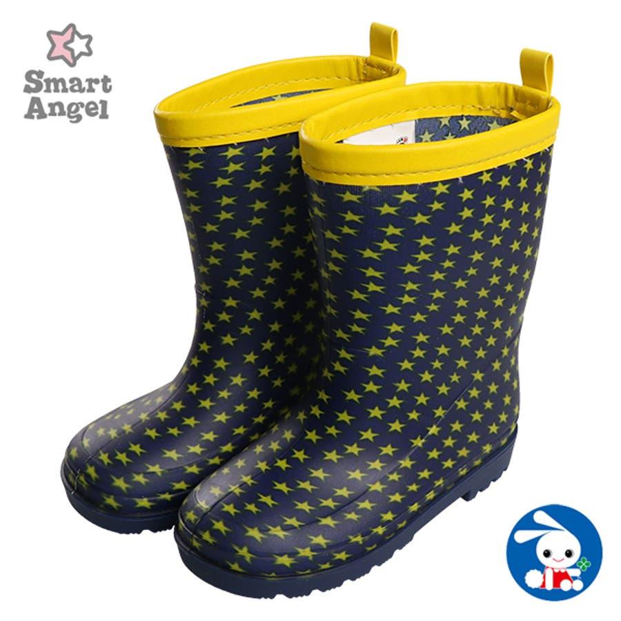 SmartAngel)レインブーツ(スター)【16cm・17cm・18cm・19cm・20cm】[靴 くつ 長靴 レインシューズレインブーツ 雨靴 ジュニア キッズ 子供 女の子 男の子] 1