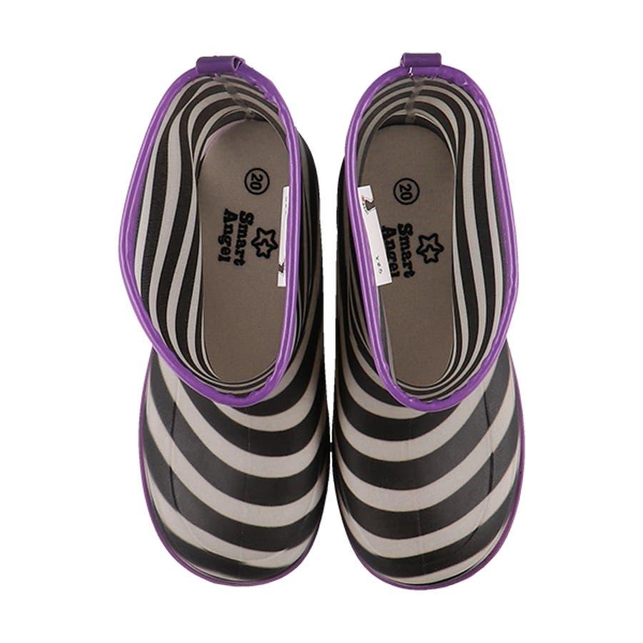 SmartAngel)レインブーツ(ストライプ)【17cm・18cm・19cm・20cm】[靴 くつ 長靴 レインシューズレインブーツ 雨靴 ジュニア キッズ 子供 女の子 男の子] 3