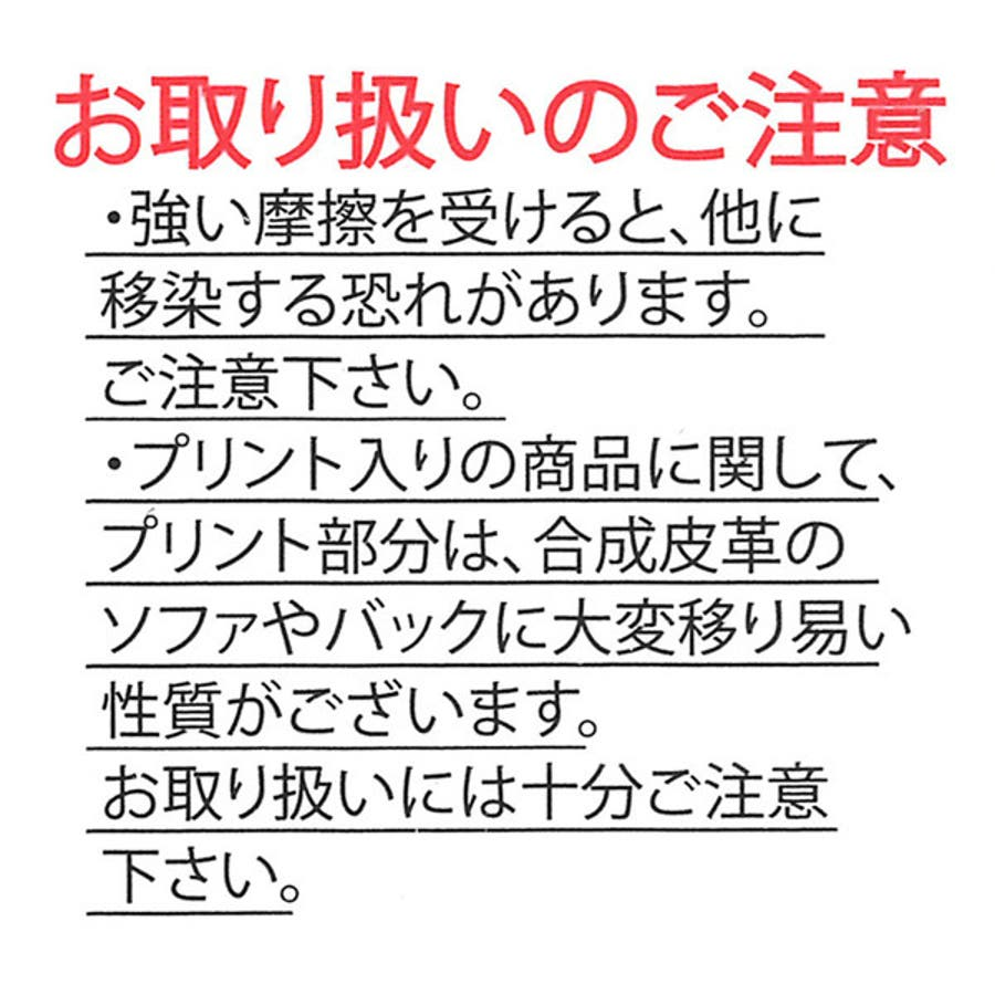 先染め格子柄スカート【80cm・90cm・95cm】[女の子 アウトウェア] 4