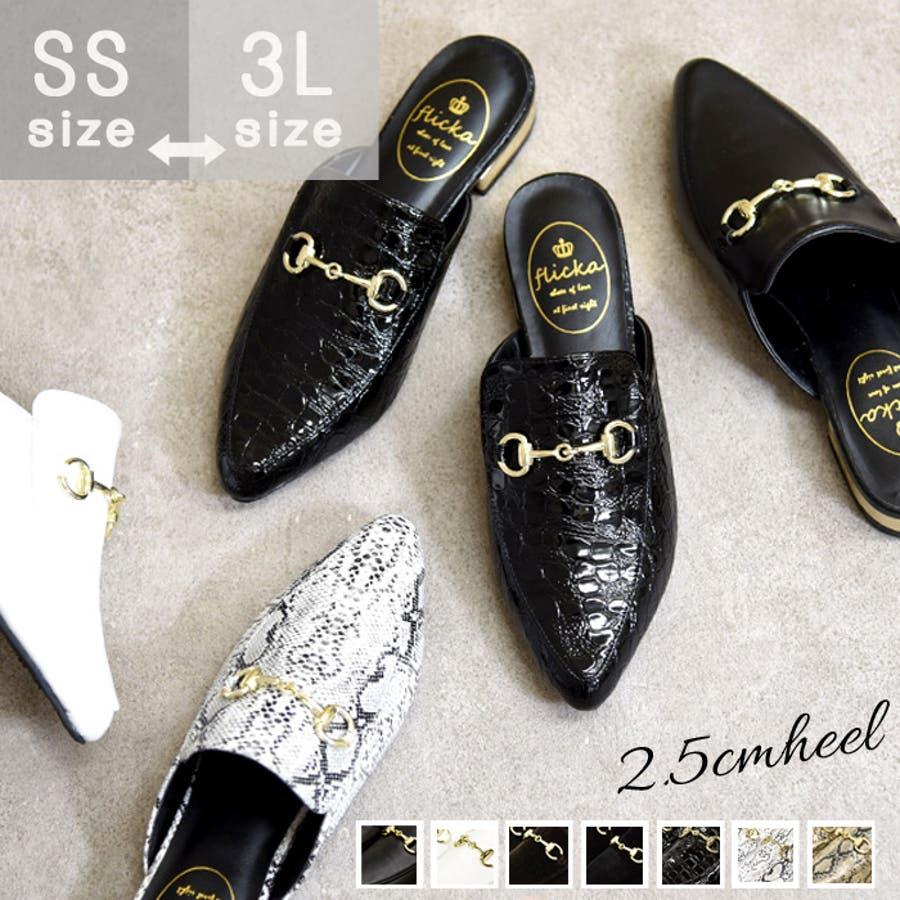 靴 レディース シューズ パンプス ミュール アーモンドトゥ おしゃれ かわいい ローヒール 黒 ブラック ブラウン 秋 NOFALL SANGO サンゴ ノーフォール 21533 1