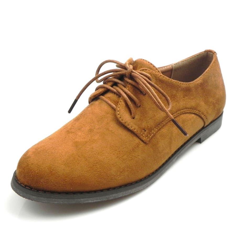 sangoのマニッシュシューズおじ靴 レディース オックスフォード プレーンシューズ エナメル マニッシュ フラットヒール 黒 ダークブラウン ホワイト NOFALL nofall SANGO sango ノーフォール サンゴ 33