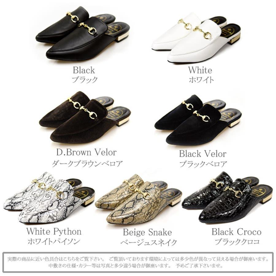 靴 レディース シューズ パンプス ミュール アーモンドトゥ おしゃれ かわいい ローヒール 黒 ブラック ブラウン 秋 NOFALL SANGO サンゴ ノーフォール 21533 3
