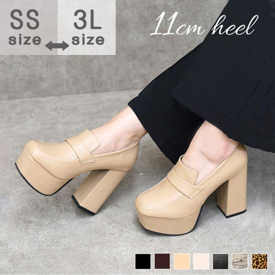 靴 レディース シューズ 1