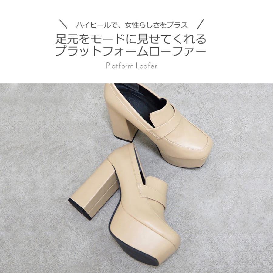 靴 レディース シューズ 3
