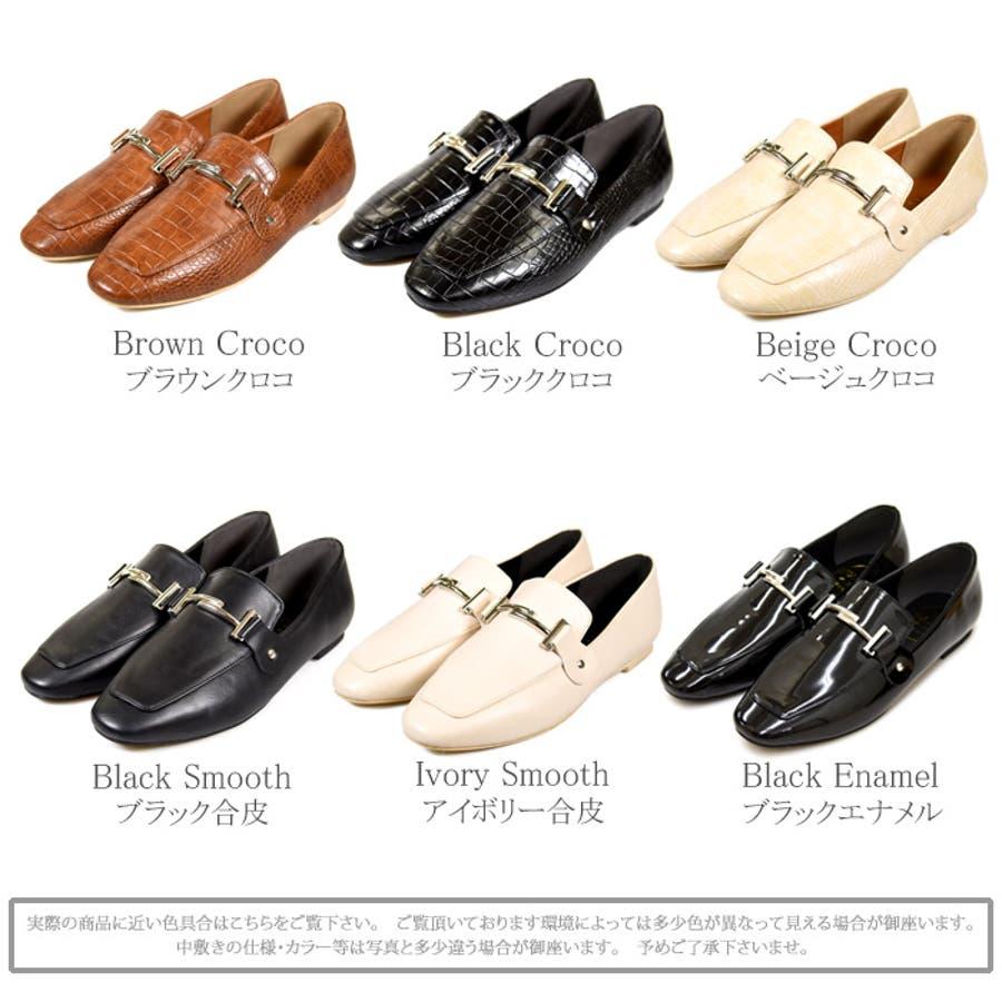 レディース 靴 パンプス 3