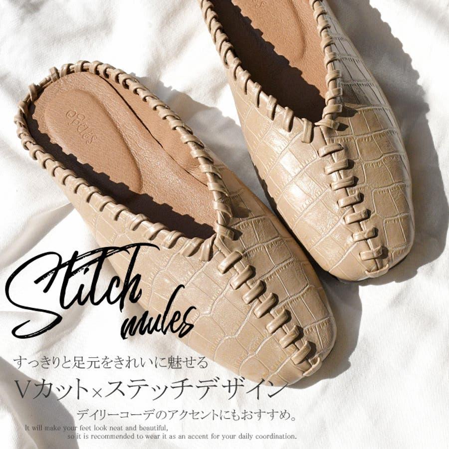 靴 レディース ステッチ 2