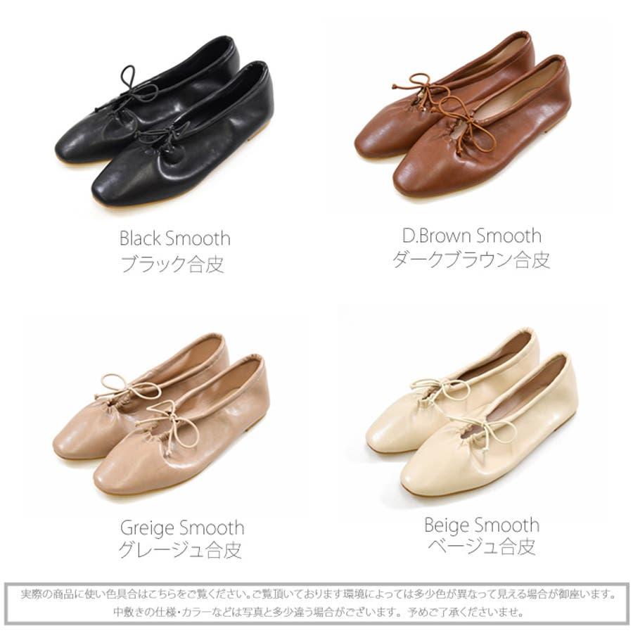 靴 シャーリング バレエ リボン フラット フロントリボン パンプス ラウンドトゥ トレンド シンプルカジュアル 淡色コーデ 履きやすい 柔らかい ブラック ベージュ ブラウン グレージュ 大人女子 韓国ファッション 秋 NOFALL 21777 2