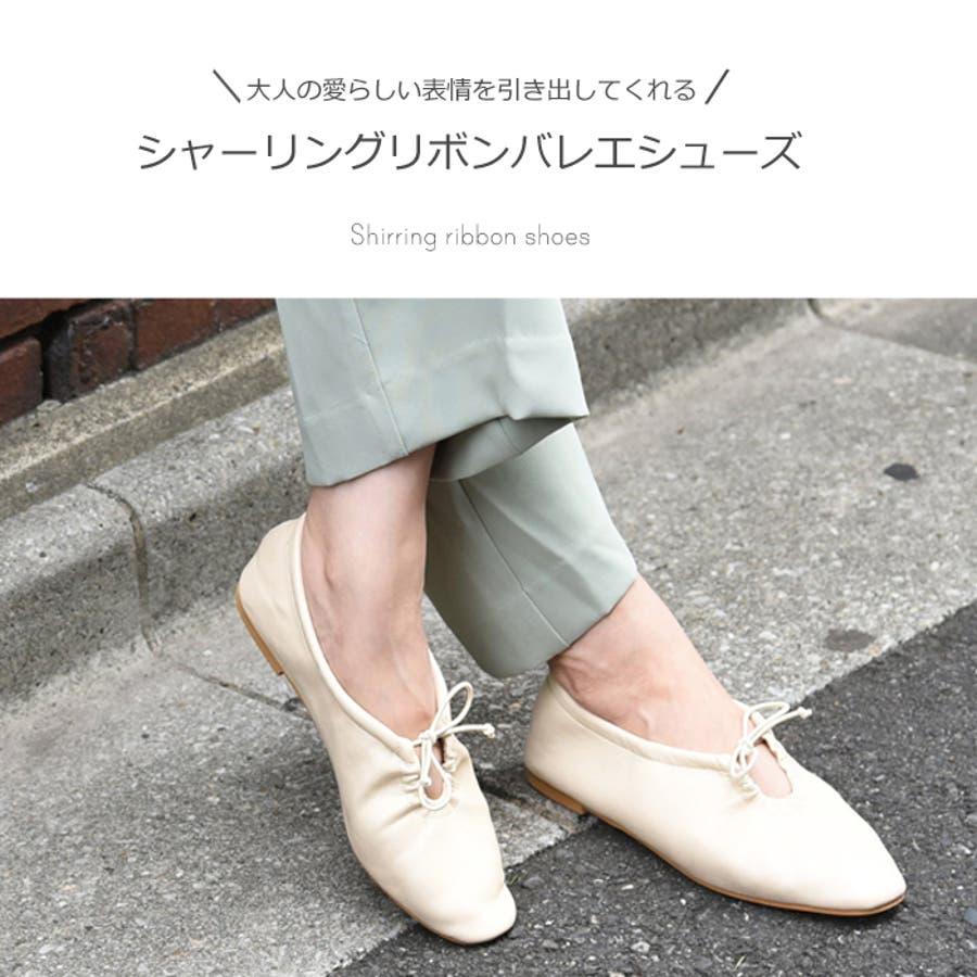 靴 シャーリング バレエ リボン フラット フロントリボン パンプス ラウンドトゥ トレンド シンプルカジュアル 淡色コーデ 履きやすい 柔らかい ブラック ベージュ ブラウン グレージュ 大人女子 韓国ファッション 秋 NOFALL 21777 4