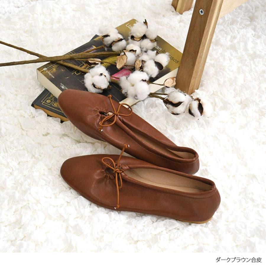 靴 シャーリング バレエ リボン フラット フロントリボン パンプス ラウンドトゥ トレンド シンプルカジュアル 淡色コーデ 履きやすい 柔らかい ブラック ベージュ ブラウン グレージュ 大人女子 韓国ファッション 秋 NOFALL 21777 6