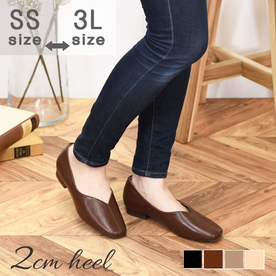 スクエアトゥ パンプス 靴 1