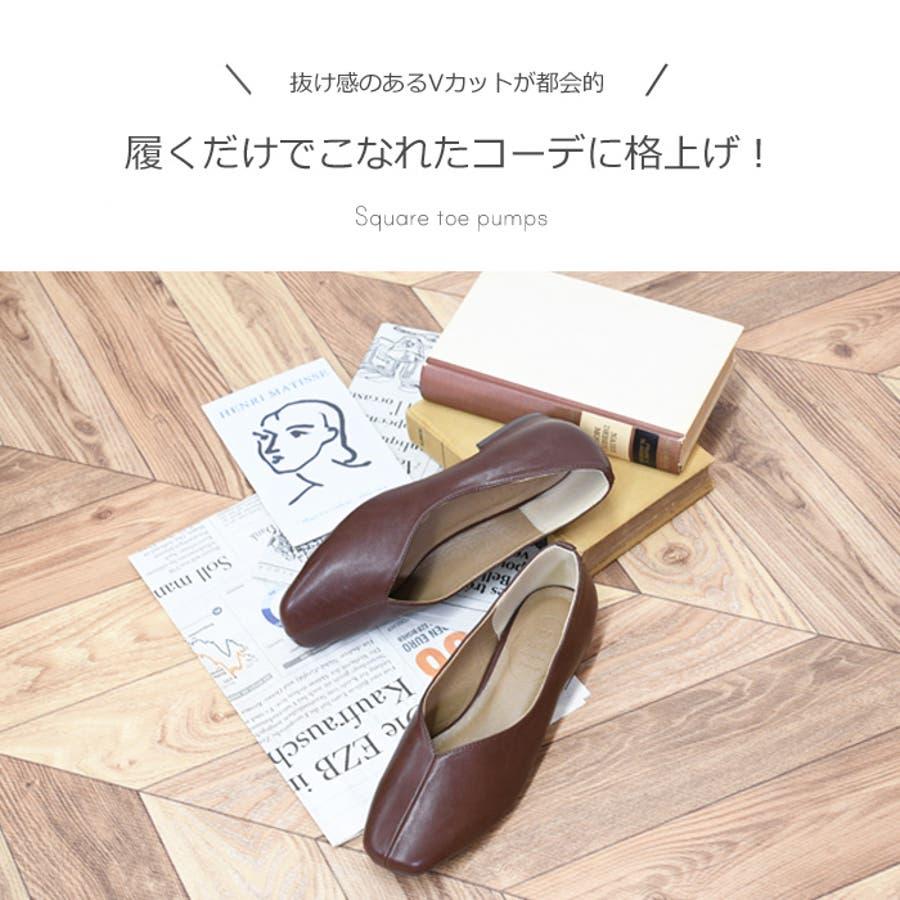 スクエアトゥ パンプス 靴 2