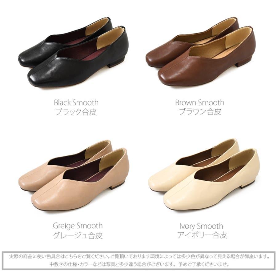 スクエアトゥ パンプス 靴 3