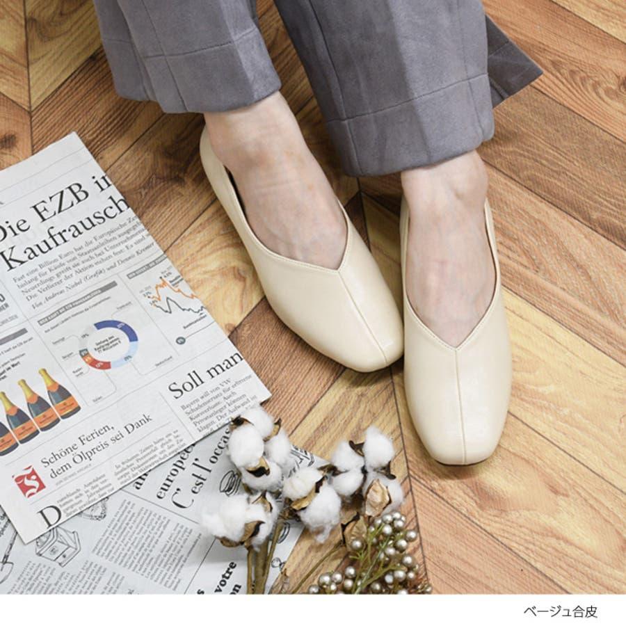 スクエアトゥ パンプス 靴 4