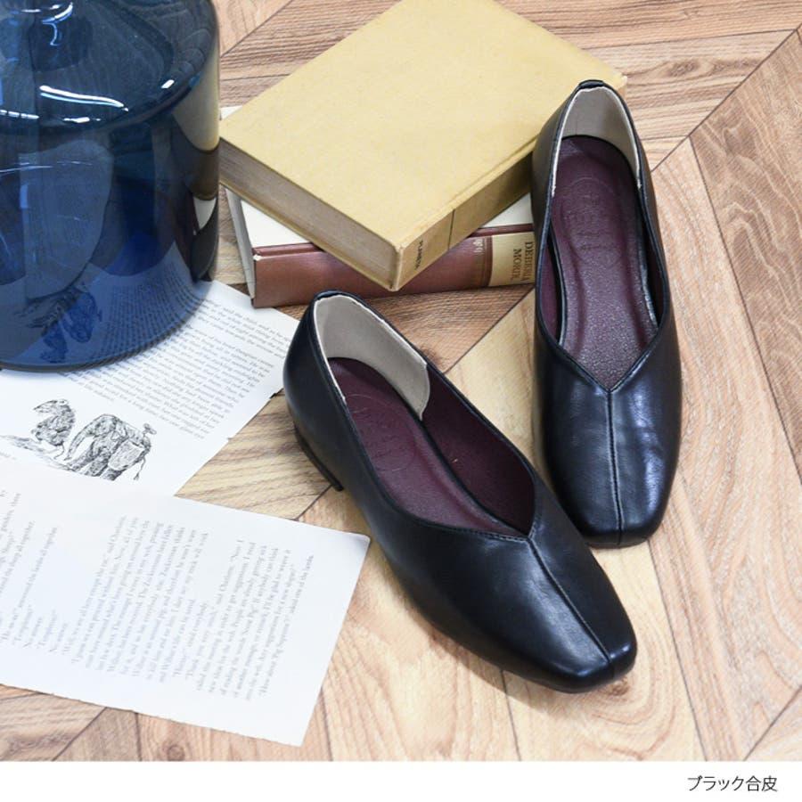 スクエアトゥ パンプス 靴 5
