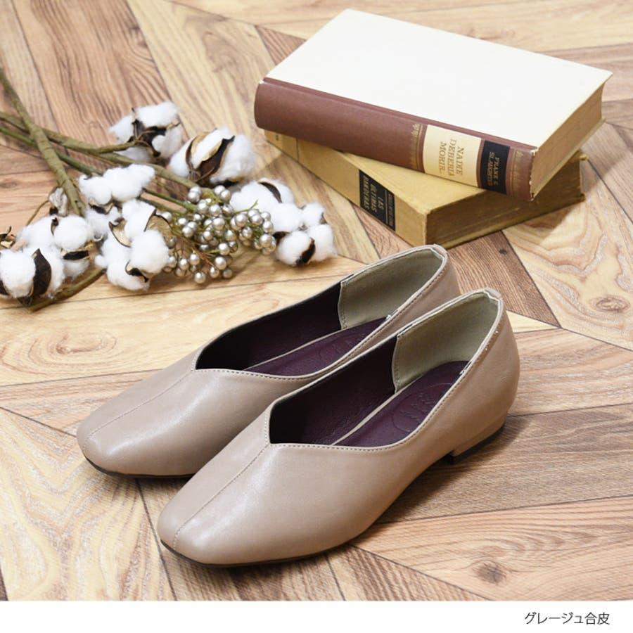 スクエアトゥ パンプス 靴 7