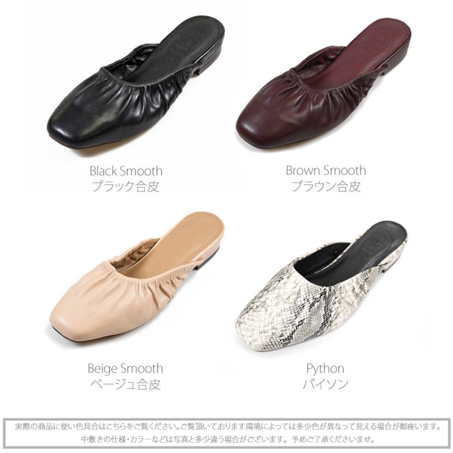 靴 レディース ミュール ギャザー 履きやすい おしゃれ ブラック ベージュ ブラウン パイソン スリッパ 大人女子 秋冬 ローヒールサンゴ ノーフォール 21851 3