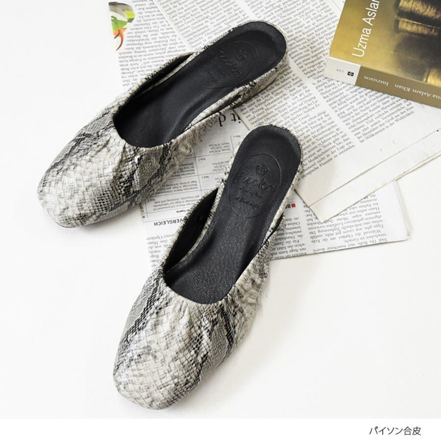 靴 レディース ミュール ギャザー 履きやすい おしゃれ ブラック ベージュ ブラウン パイソン スリッパ 大人女子 秋冬 ローヒールサンゴ ノーフォール 21851 4