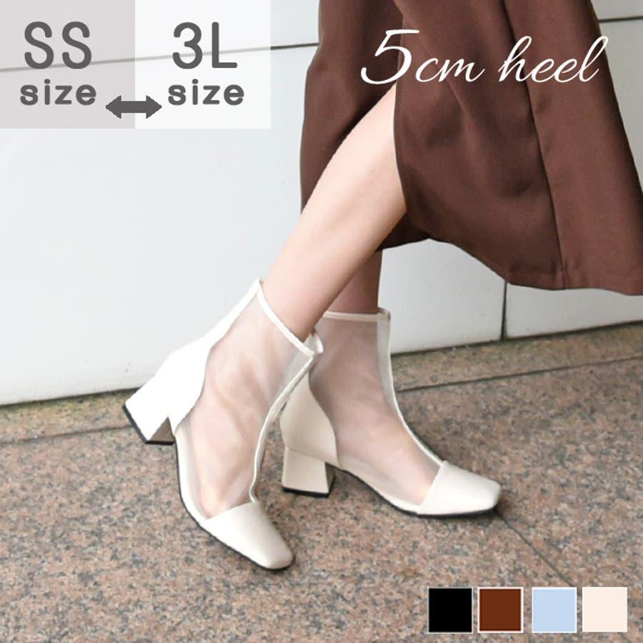 ショートブーツ スクエアトゥ 靴 1