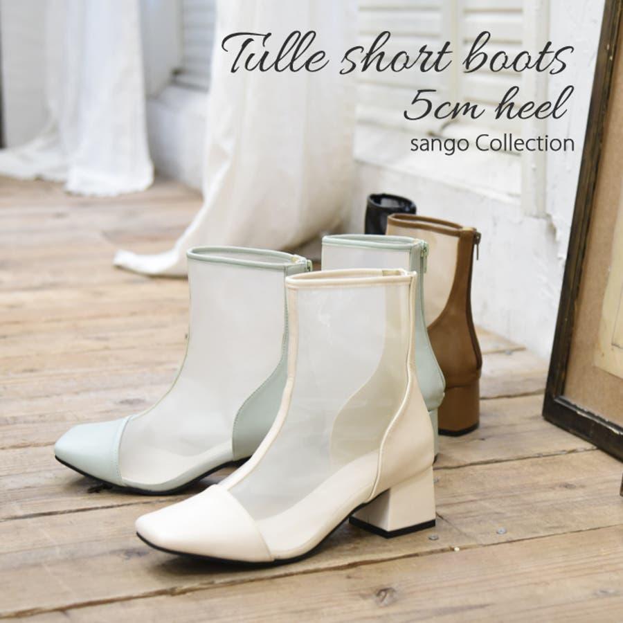 ショートブーツ スクエアトゥ 靴 2