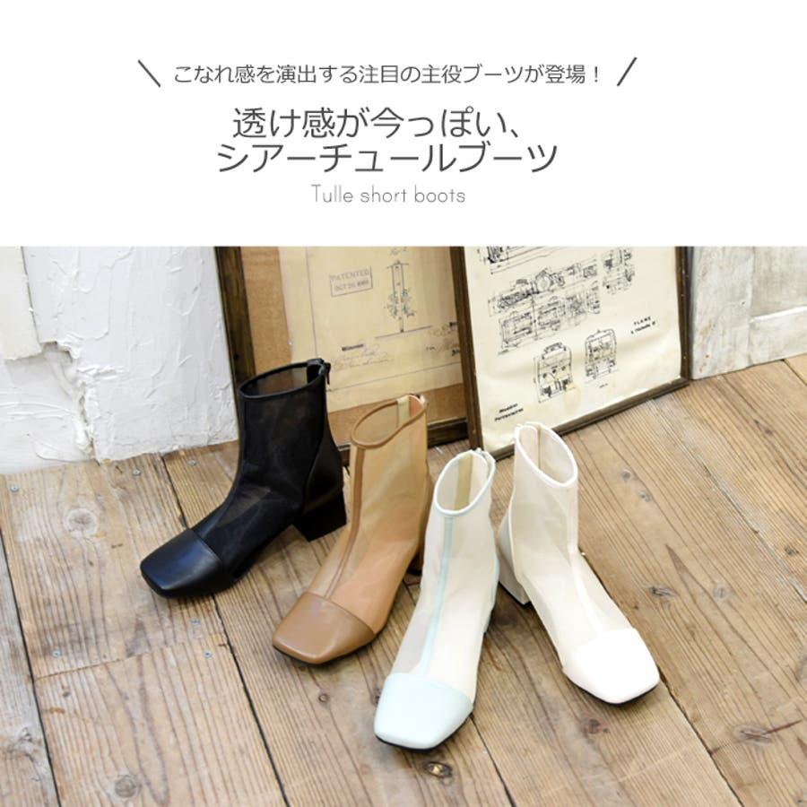 ショートブーツ スクエアトゥ 靴 3
