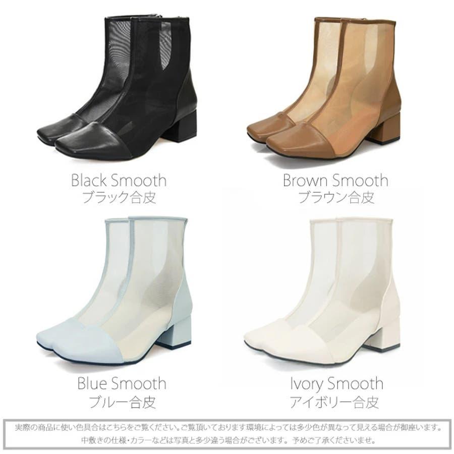 ショートブーツ スクエアトゥ 靴 4