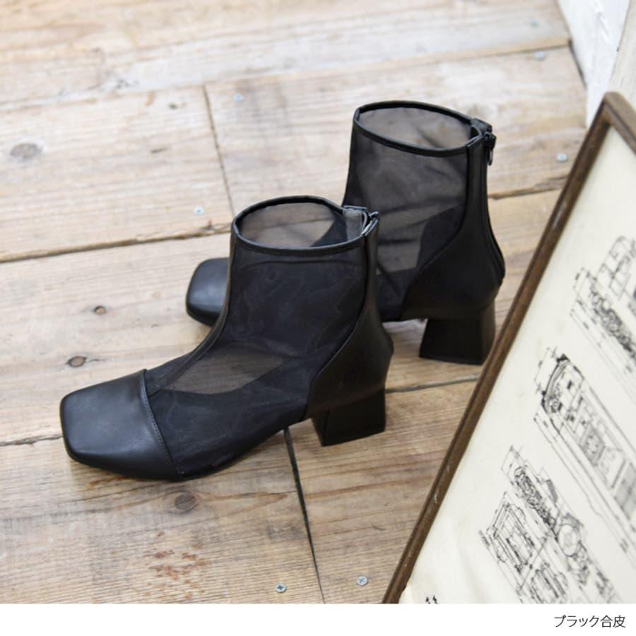 ショートブーツ スクエアトゥ 靴 5