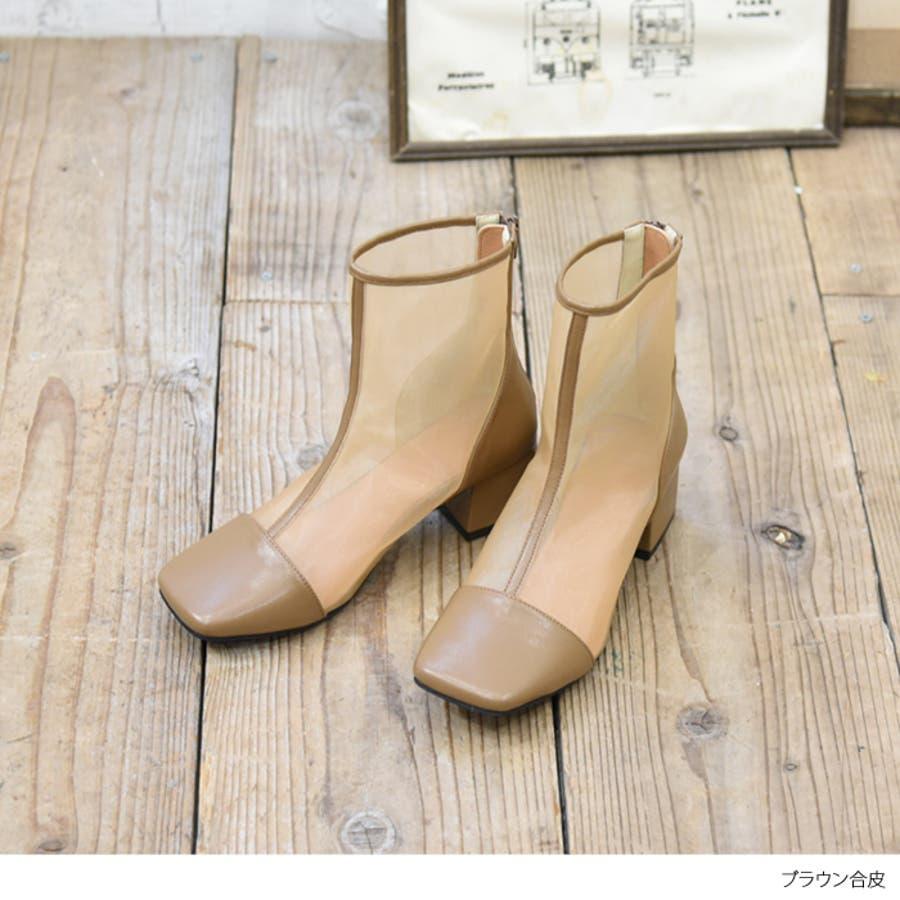 ショートブーツ スクエアトゥ 靴 6