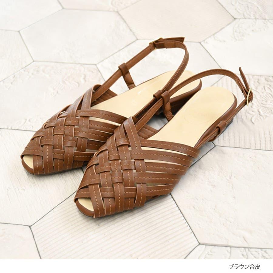 サンダル レディース クロス編み メッシュぺたんこ フラット スクエア 編み込み 疲れにくい 2cmヒール バックストラップ ブラック 靴 NOFALL sangoノーフォール サンゴ 21660 4