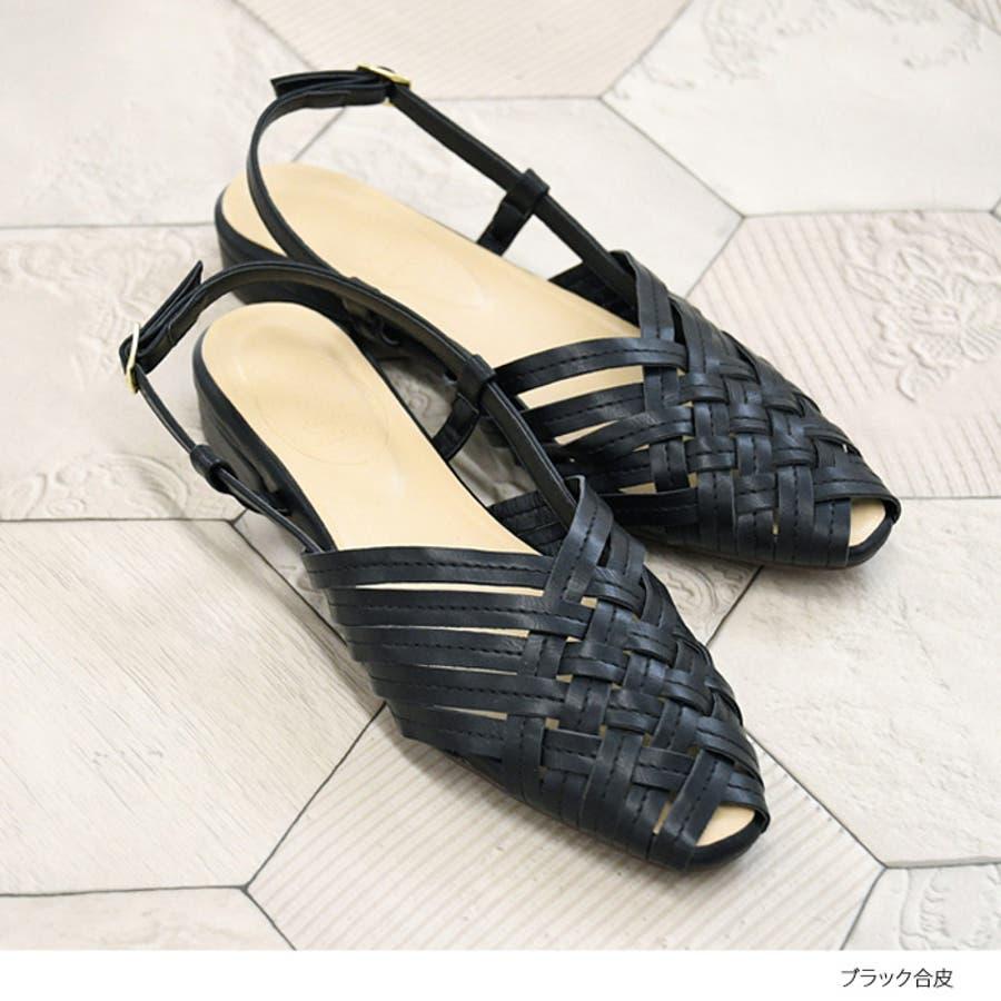 サンダル レディース クロス編み メッシュぺたんこ フラット スクエア 編み込み 疲れにくい 2cmヒール バックストラップ ブラック 靴 NOFALL sangoノーフォール サンゴ 21660 6