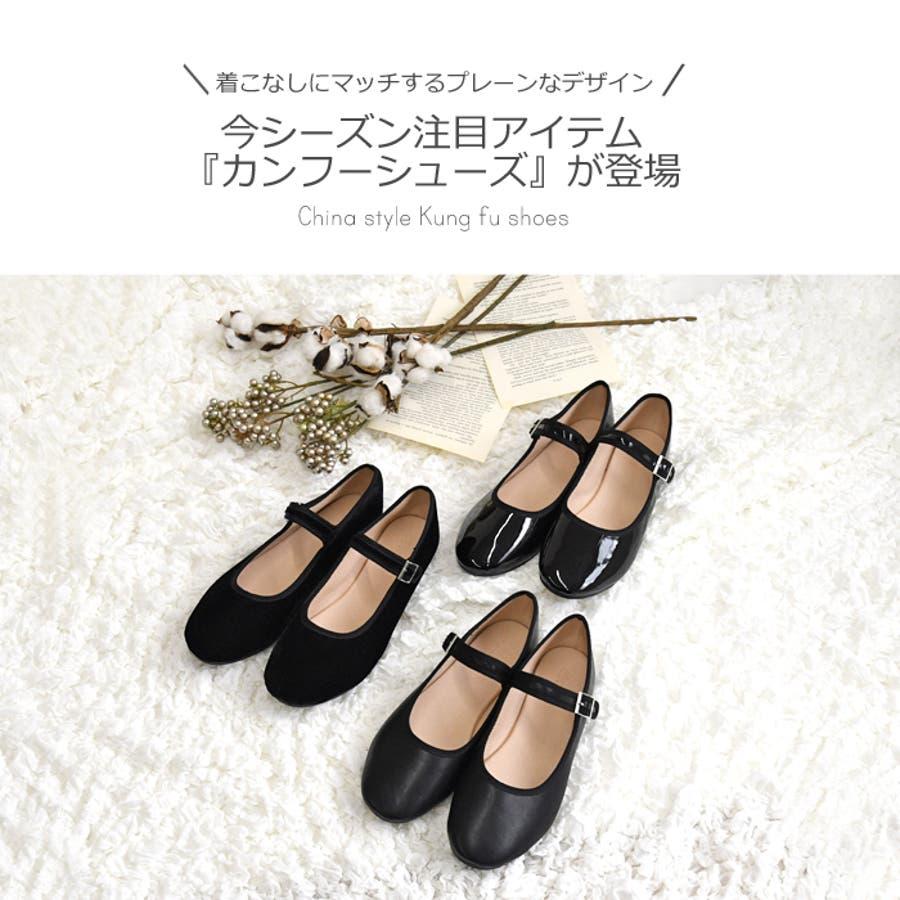 靴 レディース シューズ バレエシューズベロア エナメル ストラップ パンプス 可愛い カンフー フラット 靴下 ブラック ブラウン NOFALL SANGO ノーフォール 21760 3