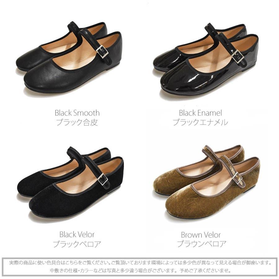 靴 レディース シューズ バレエシューズベロア エナメル ストラップ パンプス 可愛い カンフー フラット 靴下 ブラック ブラウン NOFALL SANGO ノーフォール 21760 4