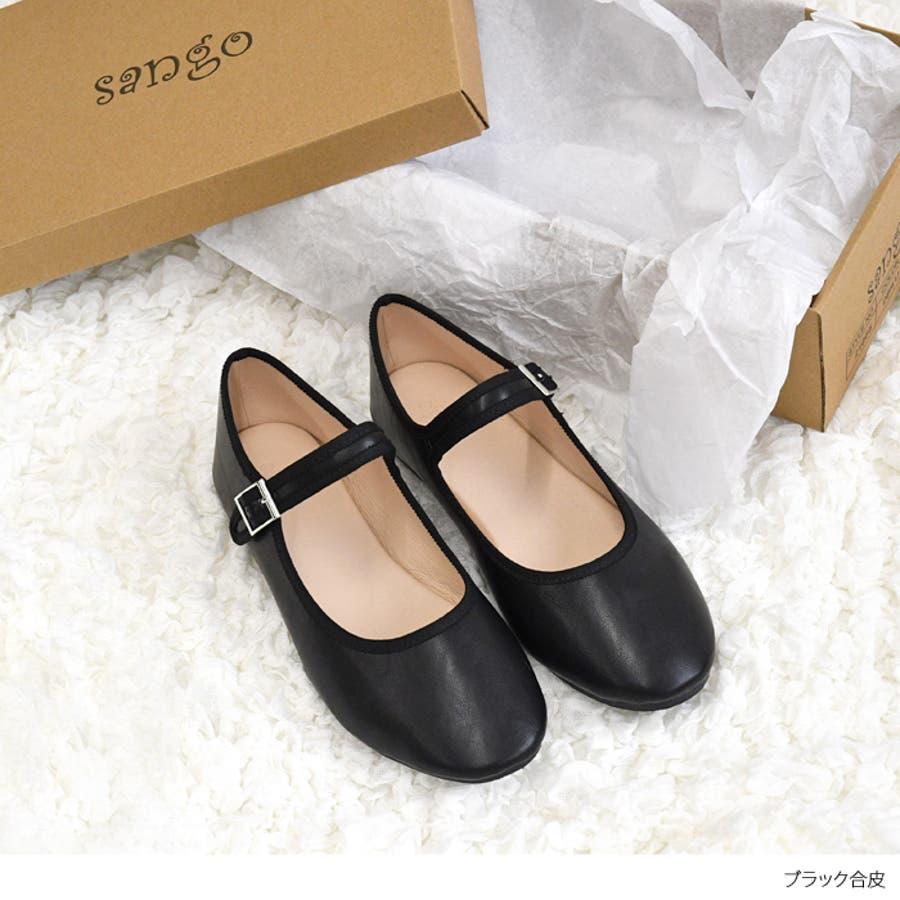 靴 レディース シューズ バレエシューズベロア エナメル ストラップ パンプス 可愛い カンフー フラット 靴下 ブラック ブラウン NOFALL SANGO ノーフォール 21760 5