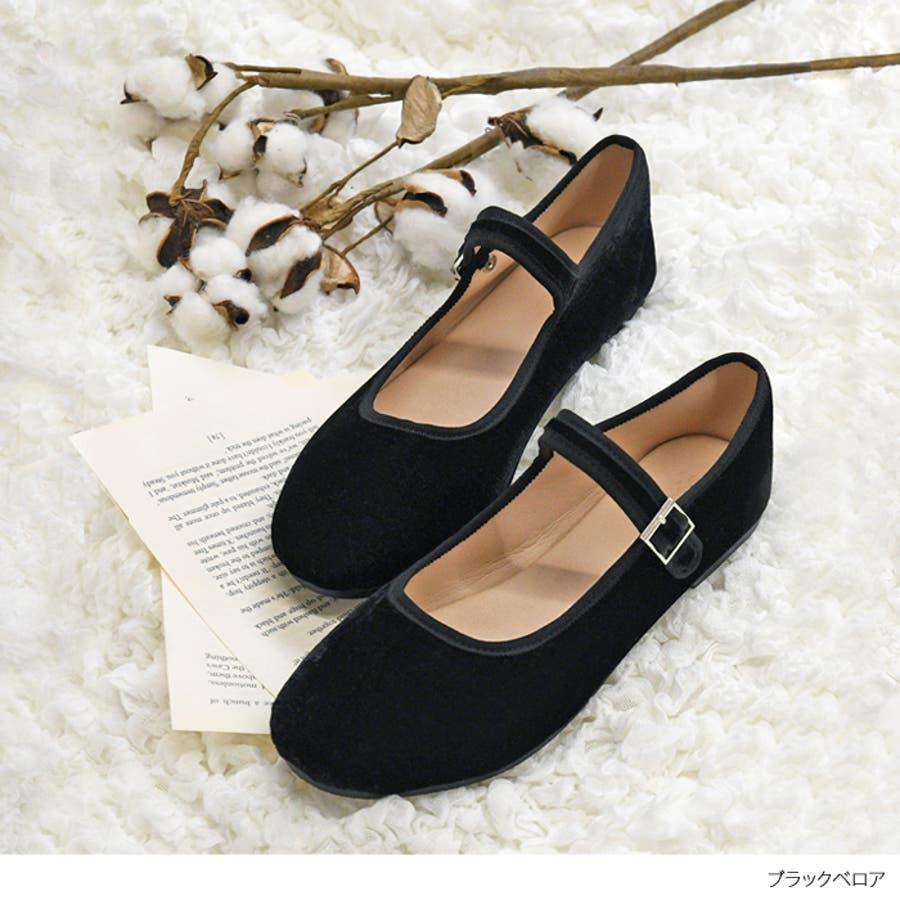 靴 レディース シューズ バレエシューズベロア エナメル ストラップ パンプス 可愛い カンフー フラット 靴下 ブラック ブラウン NOFALL SANGO ノーフォール 21760 6