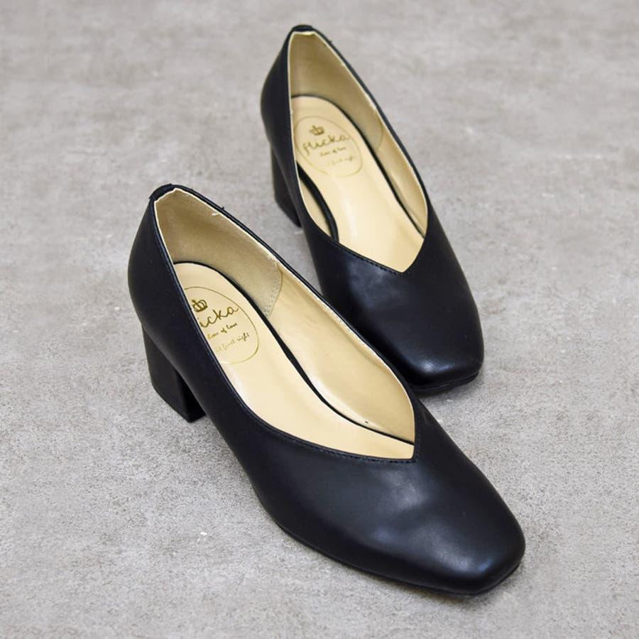 靴 レディース シューズ パンプス スクエアトゥ Vカット チャンキーヒール おしゃれ かわいい 大人 黒 ブラック ベージュ NOFALL SANGO サンゴ ノーフォール 21676 21