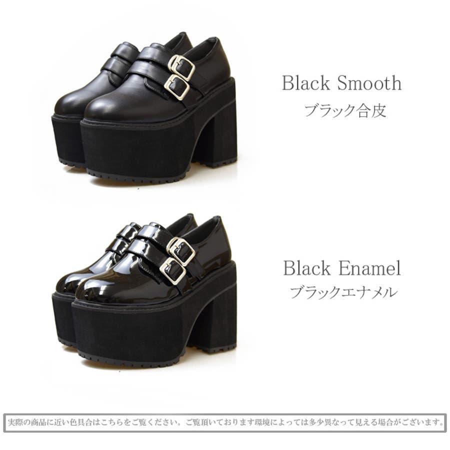 靴 シューズ レディース 厚底 マニッシュ ストラップ ベルト タンクヒール 黒 履きやすい 個性的ダブルベルト ブラック 黒 合皮 原宿 可愛い コスプレ 盛れる 人気 NOFALL sango ノーフォール サンゴ 21546 3