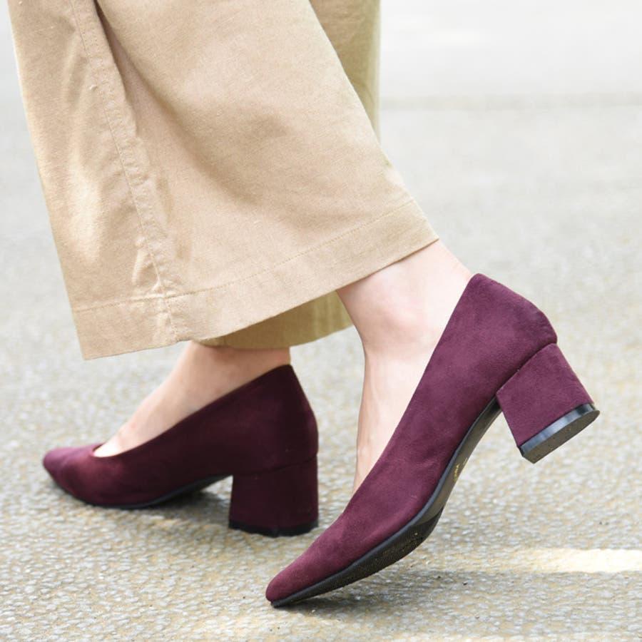 靴 レディース パンプス シンプル チャンキーヒール おしゃれ かわいい 大人っぽい きれいめ 履きやすい アーモンドトゥ ブラック ベージュ グレー 黒 秋 NOFALL SANGO 21539 98