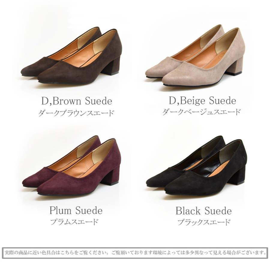 靴 レディース パンプス シンプル チャンキーヒール おしゃれ かわいい 大人っぽい きれいめ 履きやすい アーモンドトゥ ブラック ベージュ グレー 黒 秋 NOFALL SANGO 21539 3