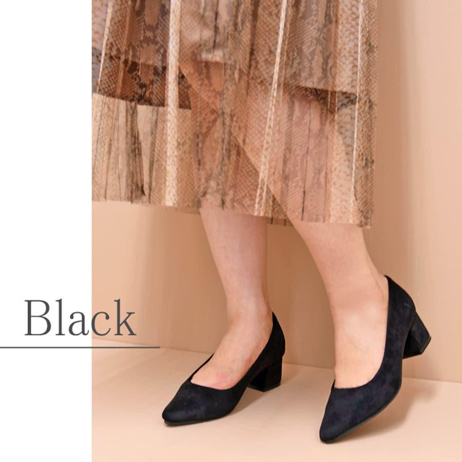 靴 レディース パンプス シンプル チャンキーヒール おしゃれ かわいい 大人っぽい きれいめ 履きやすい アーモンドトゥ ブラック ベージュ グレー 黒 秋 NOFALL SANGO 21539 21