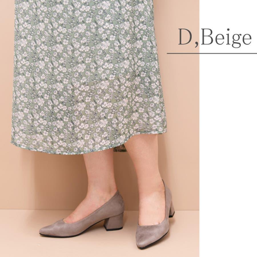 靴 レディース パンプス シンプル チャンキーヒール おしゃれ かわいい 大人っぽい きれいめ 履きやすい アーモンドトゥ ブラック ベージュ グレー 黒 秋 NOFALL SANGO 21539 41