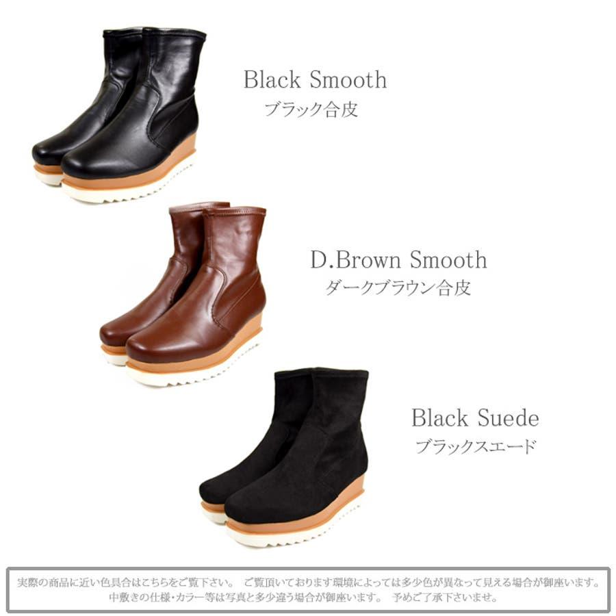 靴 シューズ レディース 厚底 ショートブーツ 可愛い ブーツ スニーカー ウェッジソール 歩きやすいスクエアトゥ ブラック 黒 合皮 スエード おしゃれ 盛れる 人気 NOFALL sango ノーフォール サンゴ 21596 3