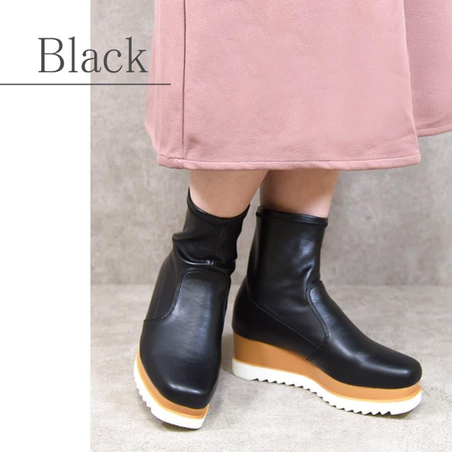 靴 シューズ レディース 厚底 ショートブーツ 可愛い ブーツ スニーカー ウェッジソール 歩きやすいスクエアトゥ ブラック 黒 合皮 スエード おしゃれ 盛れる 人気 NOFALL sango ノーフォール サンゴ 21596 21