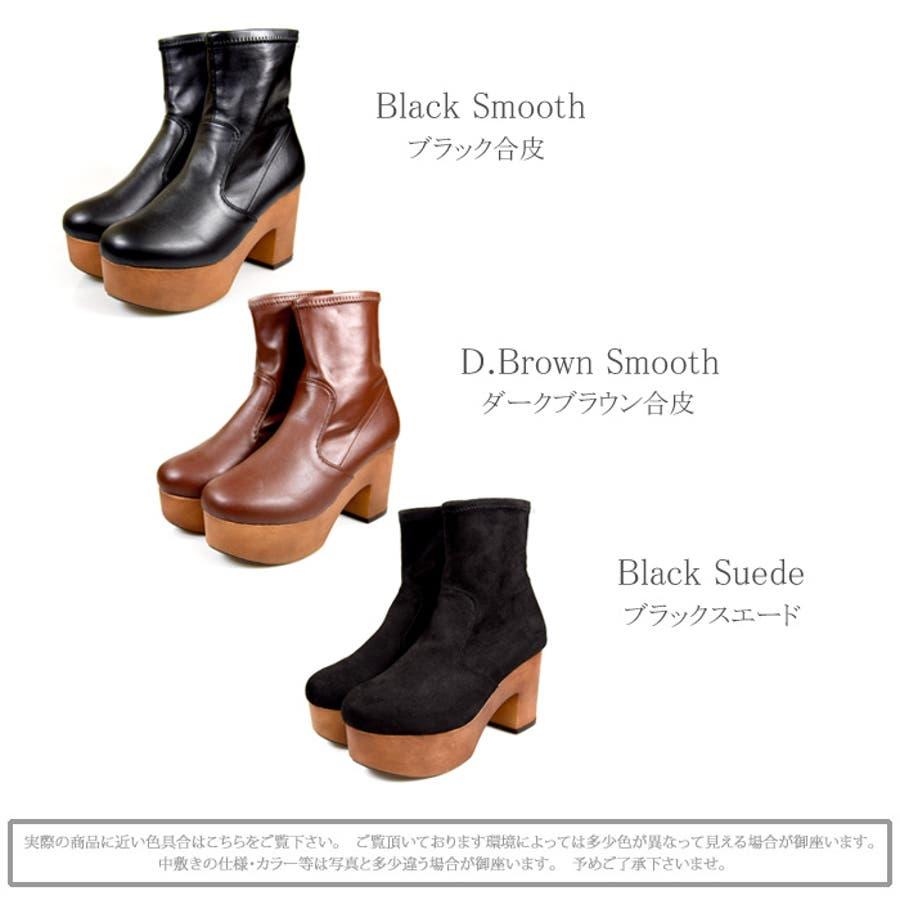 靴 シューズ レディース 厚底 ショートブーツ 可愛い ブーツ 木底 歩きやすい ストレッチ ラウンドトゥブラック 黒 合皮 スエード おしゃれ 人気 NOFALL sango ノーフォール サンゴ 21548 3
