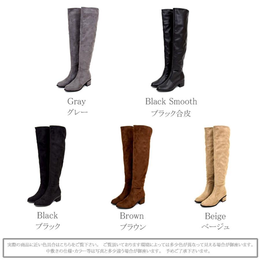 靴 レディース ブーツ 3