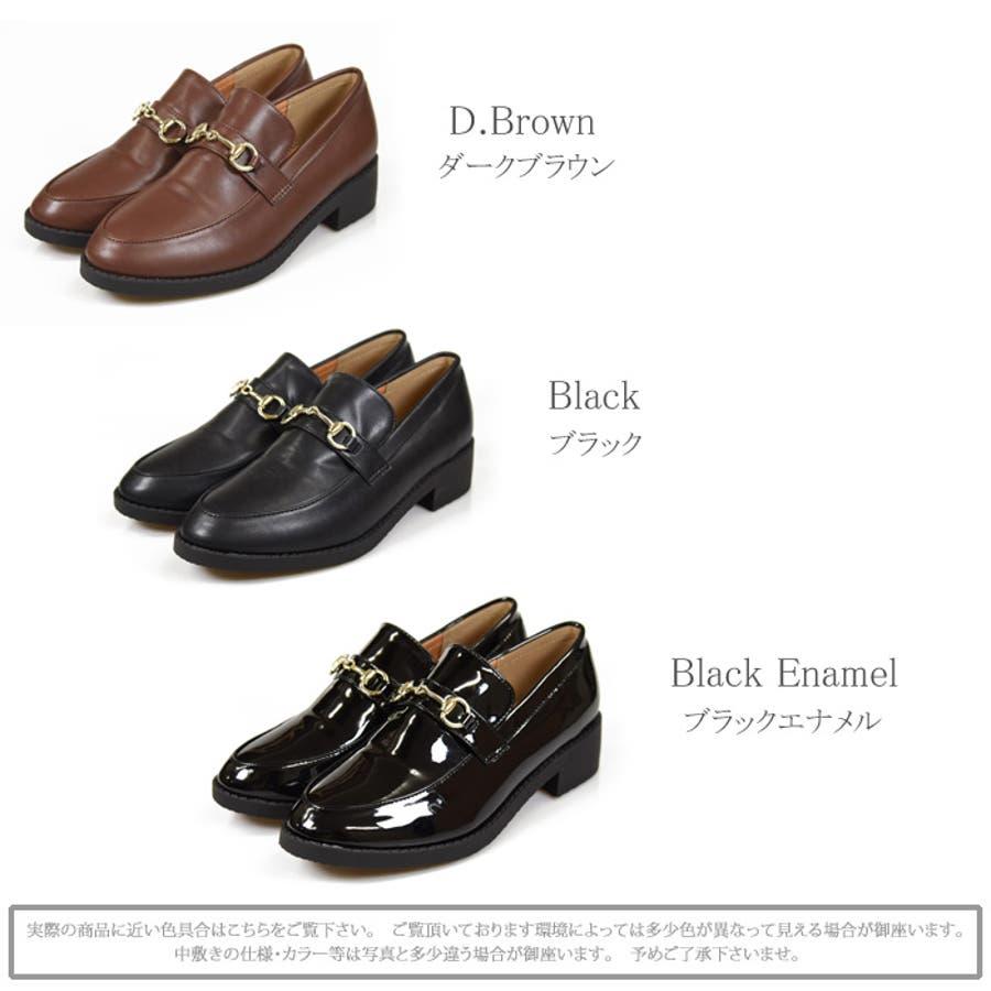 靴 レディース ローファー 3