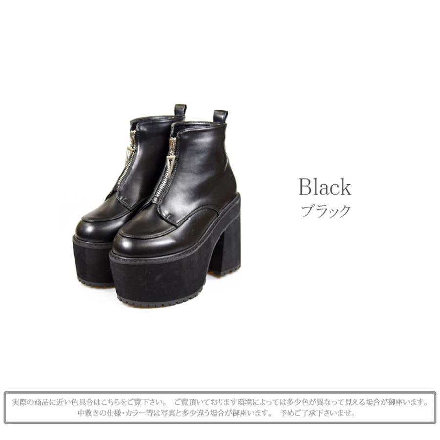 靴 シューズ レディース 3