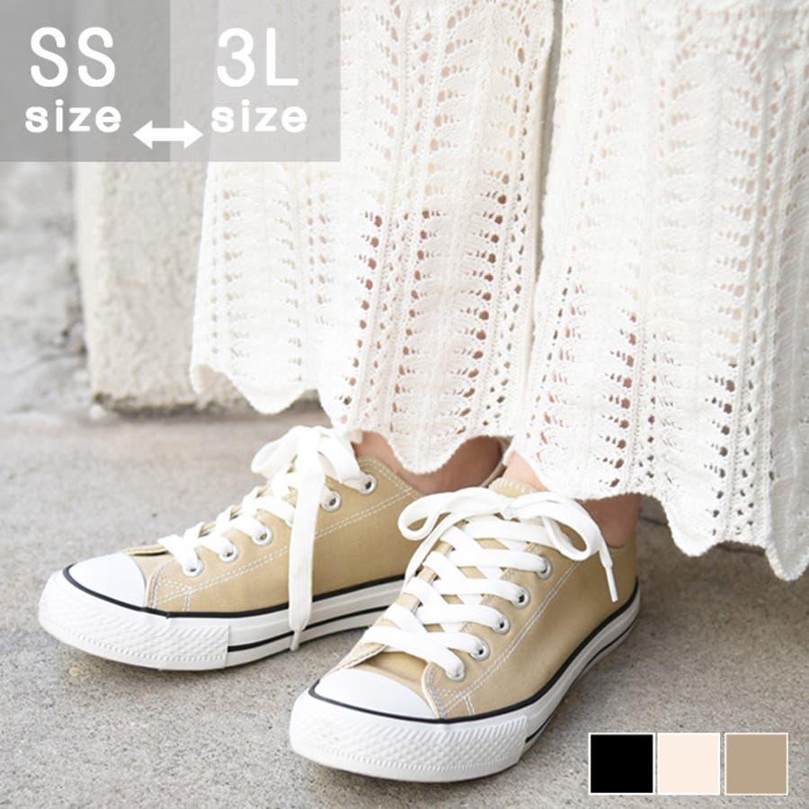 靴 レディース スニーカー 1